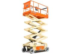 Rental store for 32  Scissor Lift, Electric in Middletown CT